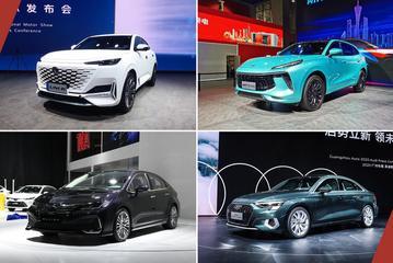 广州车展月来袭 11月亮相及上市的新车哪些是你菜?