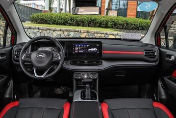 传祺GS3 POWER新增车型上市 售9.68万起