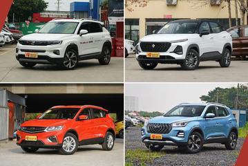精品国货怎么选?四款自主品牌小型SUV推荐