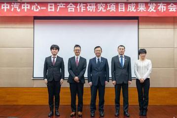践行日产智行愿景 推动中国智能网联发展