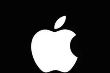 新专利曝光!苹果汽车可能配备红外前照灯 以提高能见度