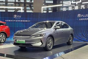 推荐长续航高配车型 比亚迪秦PLUS EV购车手册