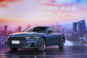 2021上海车展奥迪之夜:上汽奥迪品牌/首款车型A7L首秀