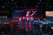 8款重磅车型 宝马集团亮相2021上海车展