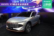 2021上海车展:HAVAL XY概念车首发亮相