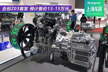 2021上海车展:长城发布3.0T+9AT全新动力总成