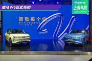 2021上海车展:威马W6正式亮相