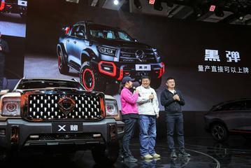 2021上海车展丨长城皮卡发动新一轮产品攻势,与改装厂牌合作打造个性品类