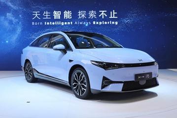 2021上海车展:小鹏P5首次公开亮相