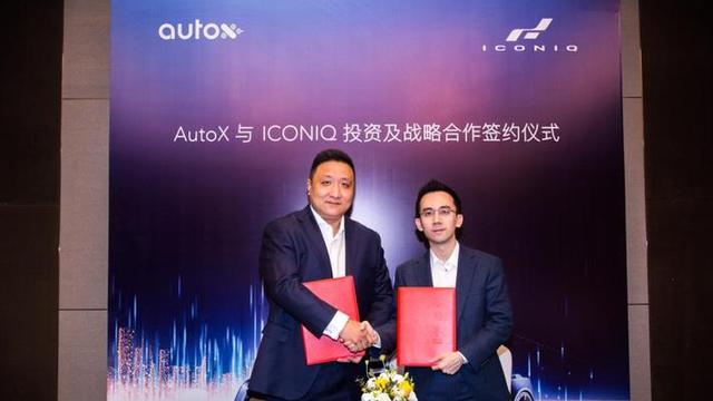 AutoX投资艾康尼克 L4级车将投入量产