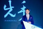 徐留平:中国可以诞生领先的世界级汽车企业