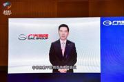 重庆论坛|曾庆洪:推动建立国内车规级芯片的标准体系和认准测试体系