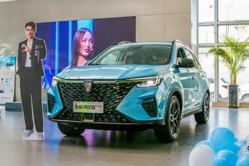 感受未来用车生活 荣威RX5 PLUS车家互联体验