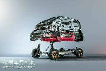 新宝骏KiWi EV主被动安全及驾乘配置曝光