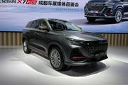 2021成都车展:长安欧尚X7 PLUS亮相 预售7.99万起