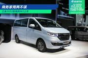 2021成都车展:江淮2022款瑞风M3售价8.28万元起