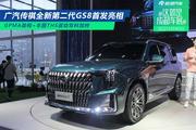 2021成都车展:广汽传祺全新第二代GS8首发亮相