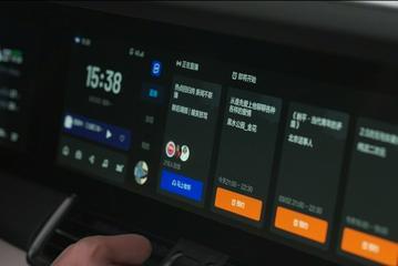 理想车机OTA升级2.2版 新增自由对话等功能