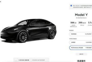 特斯拉Model Y Performance高性能版车型售价上调1万元
