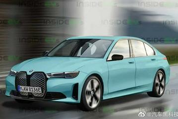 有望是宝马3系纯电 Neue Klasse平台首款产品将在2025年亮相