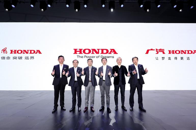 本田在华启动共享出行 到2025年导入超20款新能源车