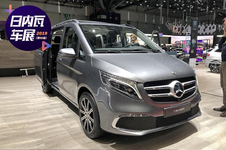 2019日内瓦车展:奔驰新款V级正式亮相