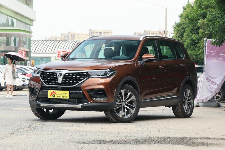 新增1.8T 华晨中华V7新车型上海车展亮相