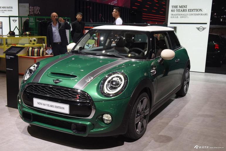 MINI特别版车型上市 售价24.78-25.78万元