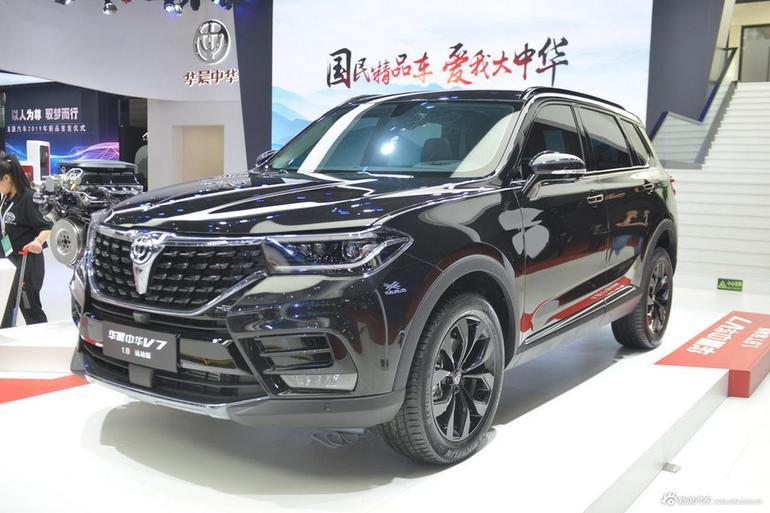 中华V7黑色运动版新消息 将于7月正式上市
