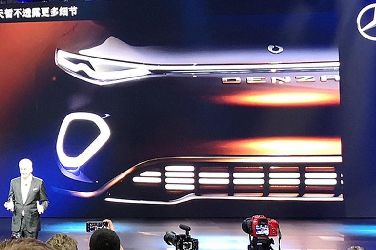 腾势概念车Concept X将于深港澳车展发布
