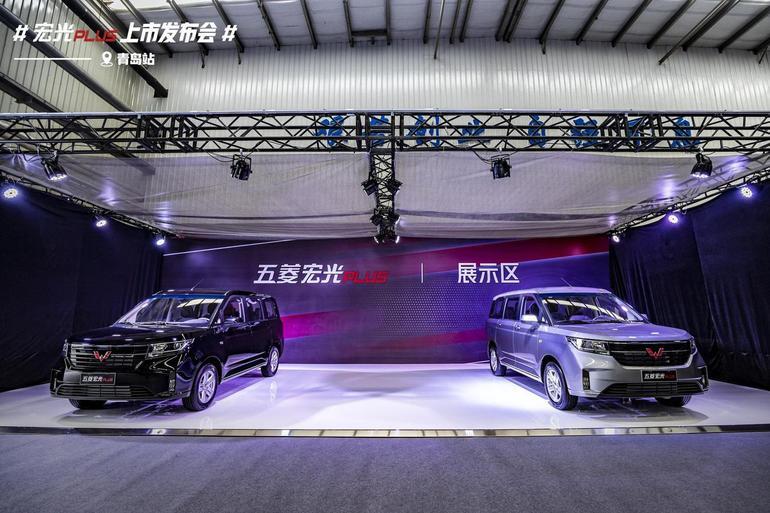 五菱宏光PLUS正式上市 售价6.58-7.98万元