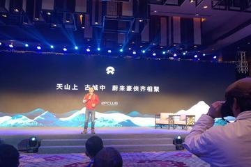 李斌:蔚来正研发150度电池包 续航将超过900公里