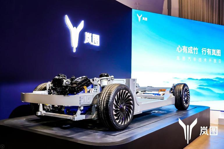 岚图汽车正式发布1.5T增程电动技术