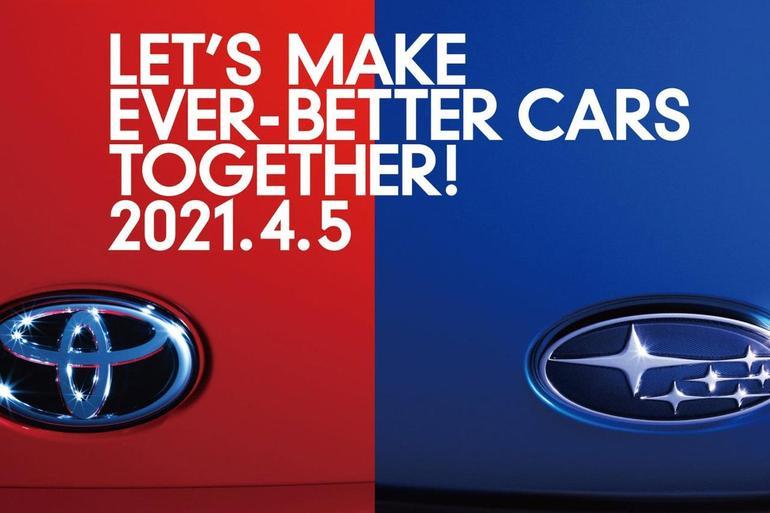 制造史上最伟大车型 斯巴鲁与丰田4月5日联合发布性能车