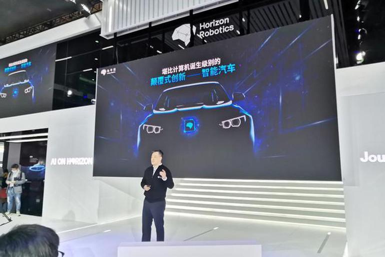 地平线发布全场景整车智能方案 定义智能驾驶