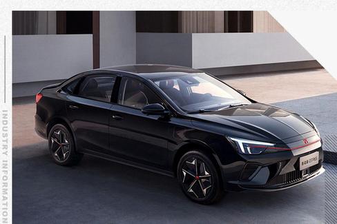 提供选装包 R汽车ER6新动版16.28万起