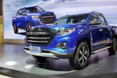 2021重庆车展:2021款长安凯程F70发预售价