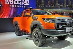 2021重庆车展:长城火炮上市