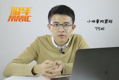视频:购置税要涨!啥时候买车不吃亏?