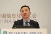 长安组建新能源汽车事业部