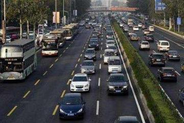 北京市小客车指标政策调整 15万摇号指标减少至10万