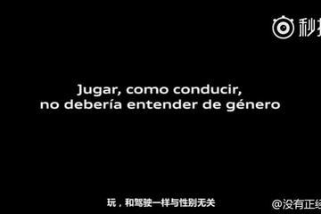 视频:【奥迪R8】奥迪R8西班牙创意广告,很有深意。