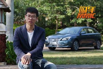 视频:10万元家用B级车市场 它就是来争第一的!