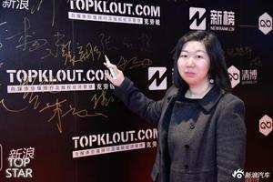 张宇彤:自媒体将实现再升级