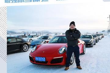最棒的冰雪驾驶体验在这里!保时捷凌驾风雪