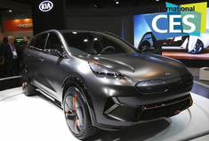 CES2018:更务实的概念车,这样的设计你认可吗?