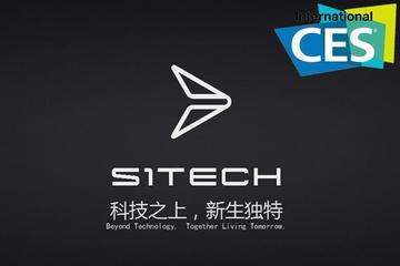 CES2018:SITECH新特品牌发布全新Logo