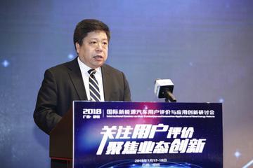 吴志新:未来三年新能源汽车产业将出现大洗牌