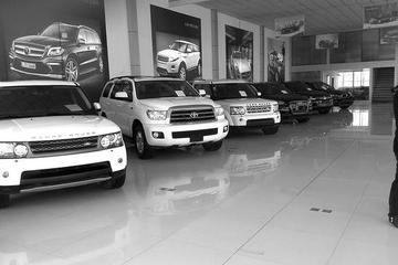 2017年二手车交易超1200万辆 8万元以下最受欢迎