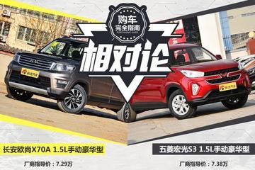 空间大/配置高 两款7万级的紧凑级SUV对比